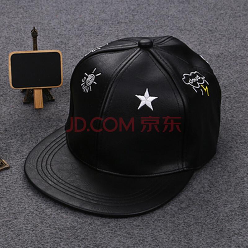 明星同款帽子演唱会嘻哈帽男棒球全黑皮帽女生pu应援帽子 日星云黑色