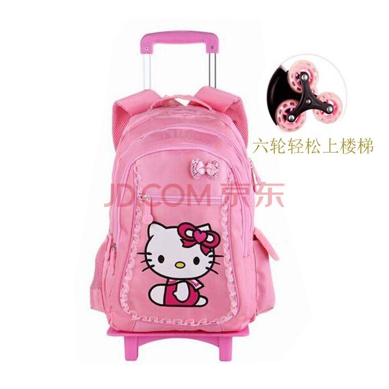新品热卖 KT拉杆书包学生书包儿童拉杆书包小学生拉杆书包 KT拉杆包 6轮粉色蕾丝KT拉杆包+雨罩
