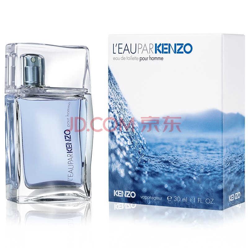 凯卓(KENZO)纯净之水男用香水30ml)