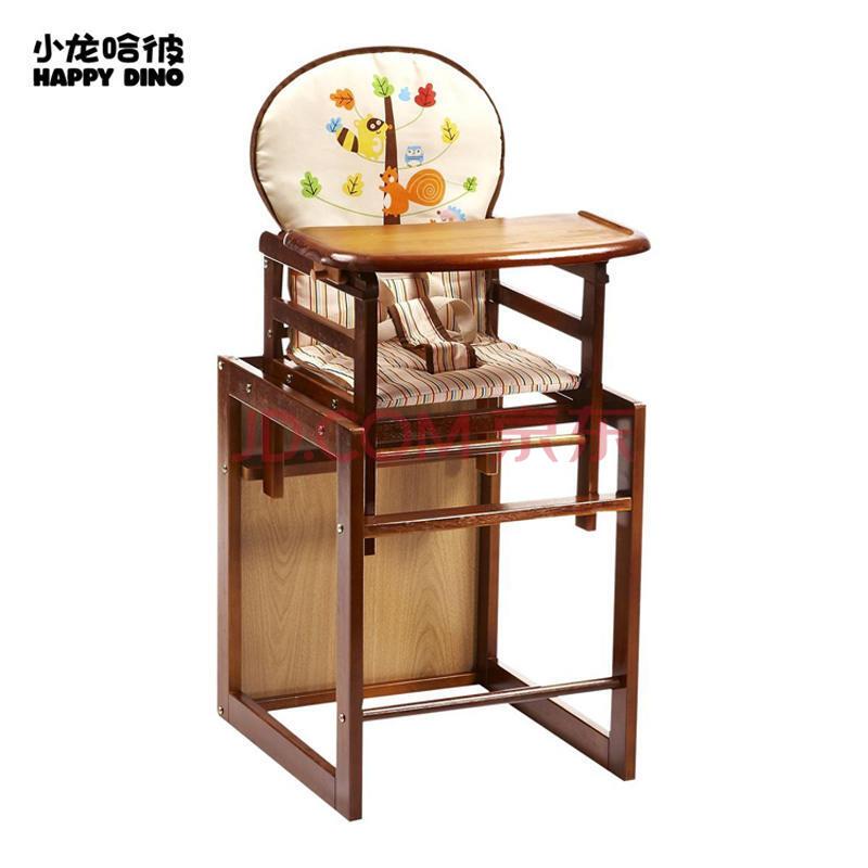 (可变书桌)儿童餐椅 lmy403-hc-h266全新升级 多功能组合式 天然实木图片