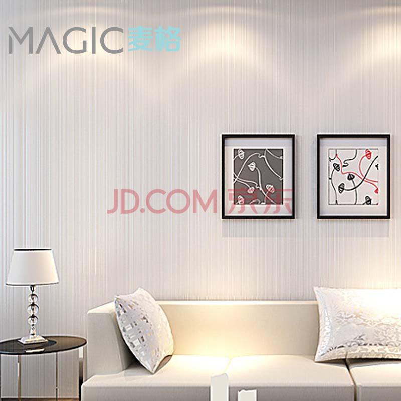 无纺布素色纯色客厅卧室墙纸电视背景墙满贴壁纸