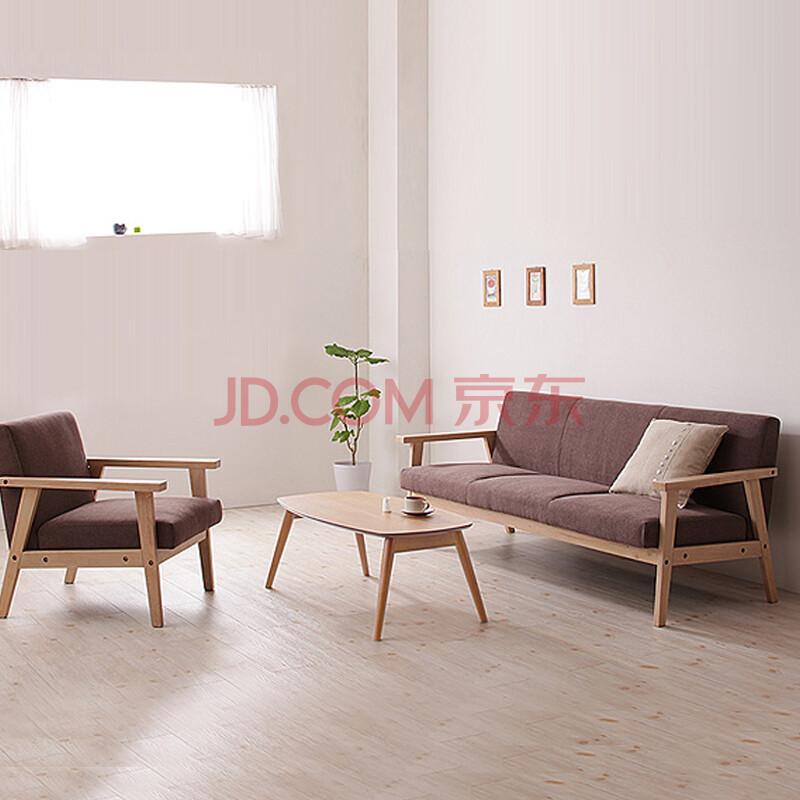 弗莱金堡 沙发椅 单人 双人 三人 咖啡厅休闲椅 橡胶木扶手 日式北欧