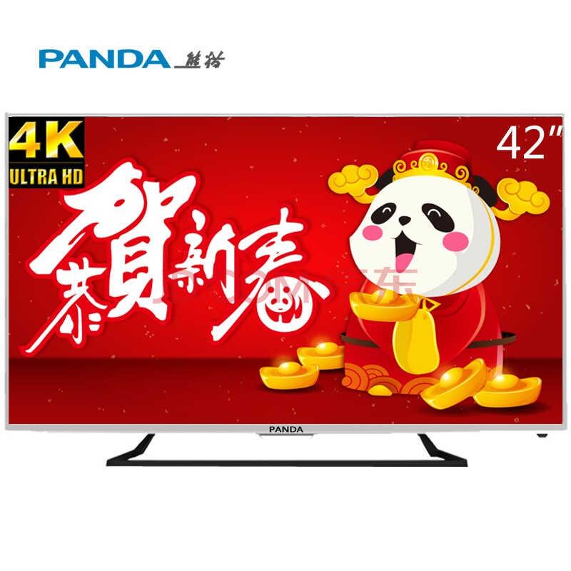 熊猫(PANDA)LE42M50S-UD U派42英寸 4K超清智能电视(银色))
