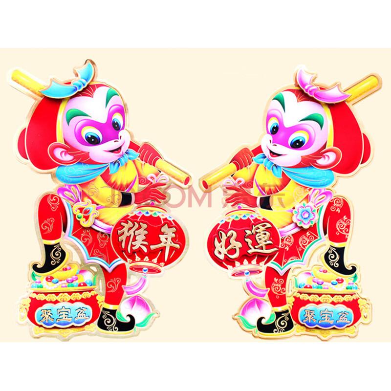 春节2016猴年新年装饰品贴画门贴猴年生肖画福字贴图片