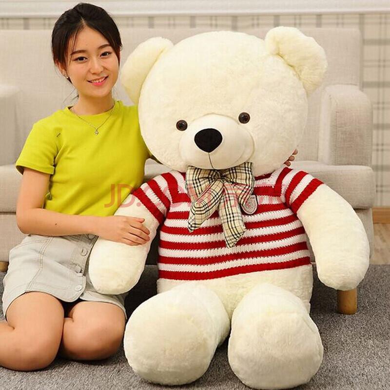 毛绒玩具熊 1.6米泰迪熊公仔大号狗熊布娃娃女生抱抱