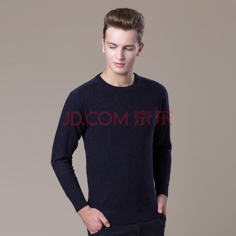 恺萨华菲2015纯羊毛男款针织衫羊毛衫圆领套头外套纯色打底衫男士商务