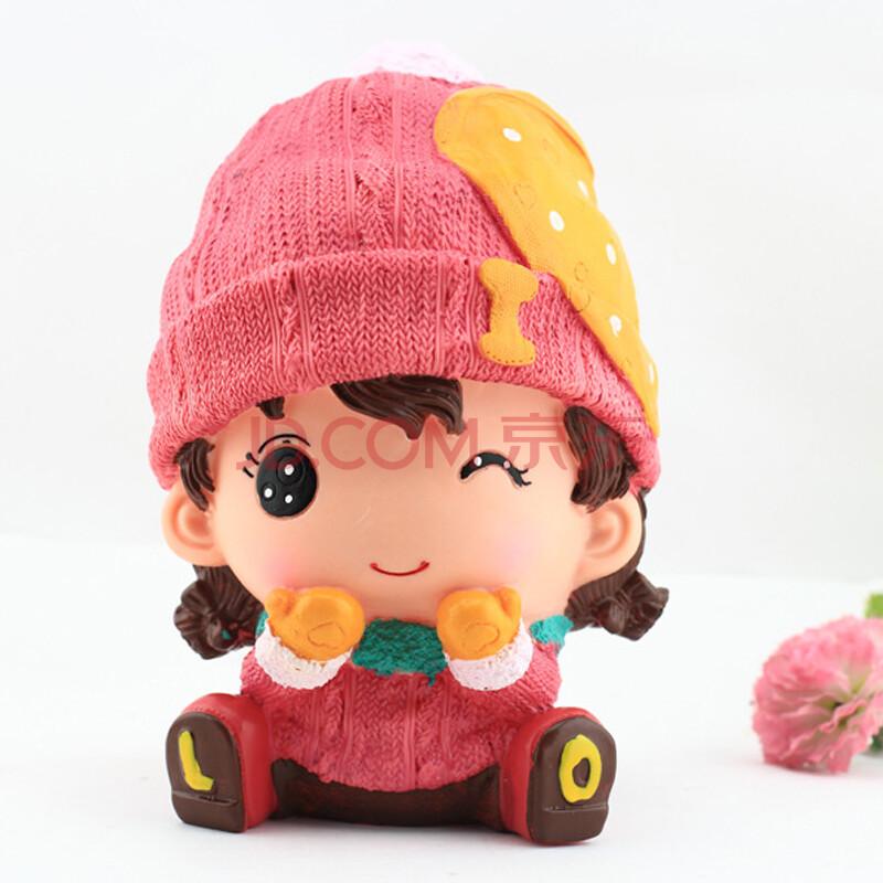 芙瑞迪 创意存钱罐 大号储钱罐 可爱娃娃搪胶储蓄罐 生日礼物 女生