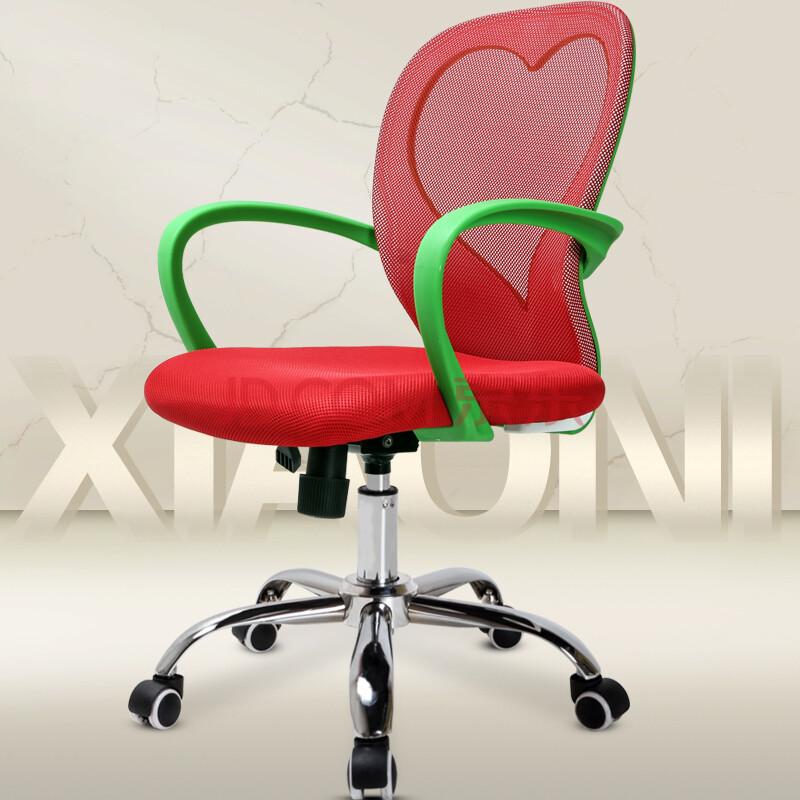 小尼宅配时尚学生儿童椅人体工学 电脑椅子网布 转椅