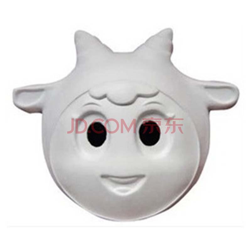 十二生肖白色面具diy手绘彩绘环保面具 纸脸谱 属相儿童面具 羊/个图片