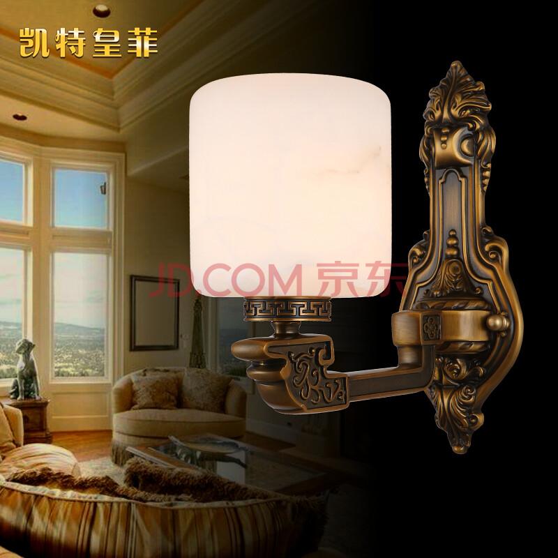 欧式全铜壁灯 美式壁灯 墙壁灯 床头壁灯 床头灯客厅卧室 单头 双头图片