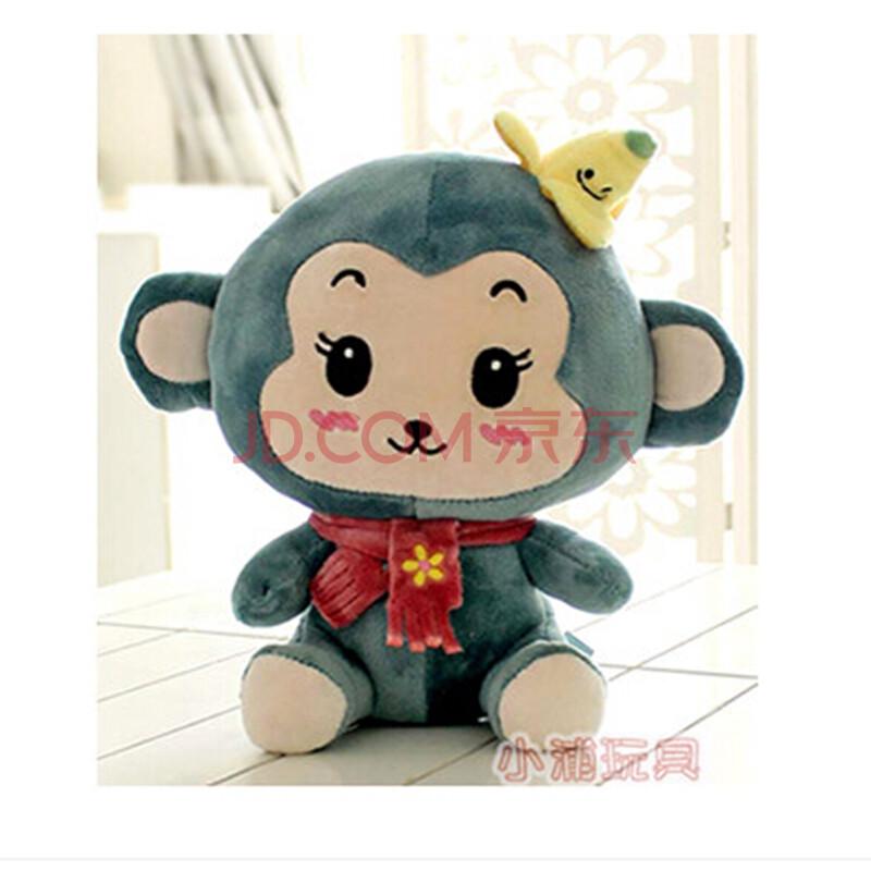 可爱卡通香蕉小猴子公仔 毛绒玩具抓机娃娃 猴年吉祥物活动礼品 墨