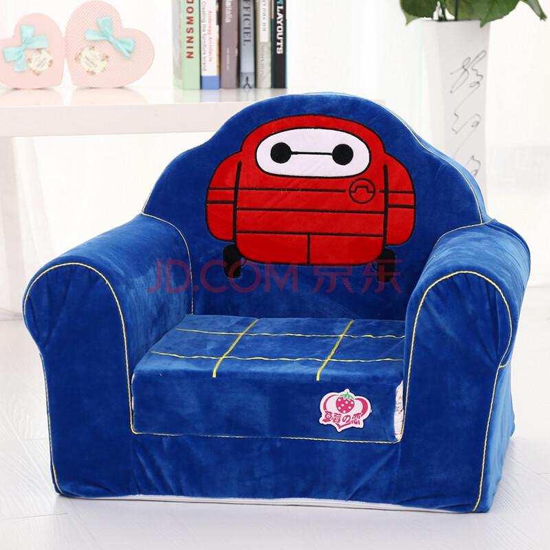 可米乐可爱创意时尚家居儿童沙发卡通动物坐垫毛绒玩具坐椅靠垫榻榻米