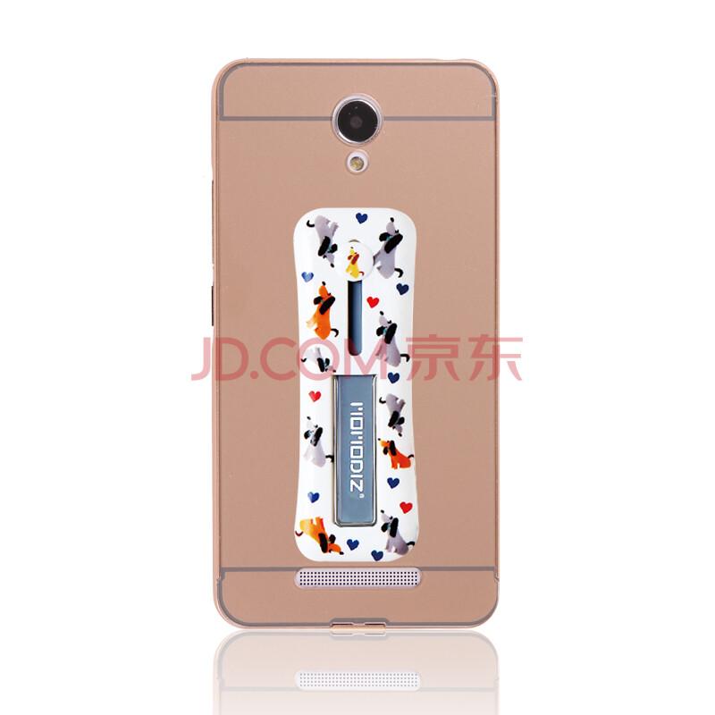 红米note2手机壳超薄5.5寸金属边框保护套后盖式防摔