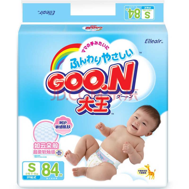 大王 GOO.N 维E系列 婴儿纸尿裤 小号S84片【4-8kg】)