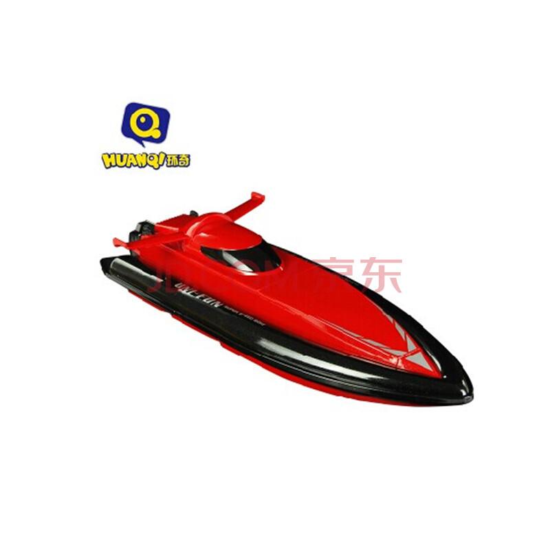 快艇超大儿童电动玩具船航模轮船模型游艇赛艇水冷
