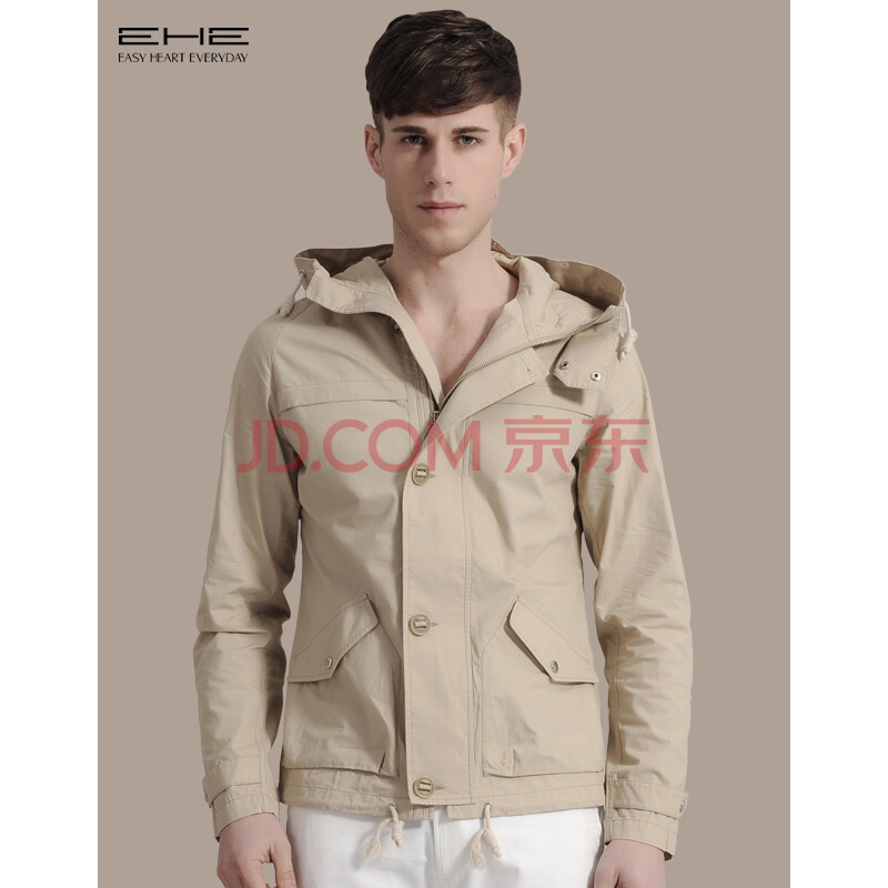 男修身休闲潮上衣服男士薄款秋季外套男装夹克