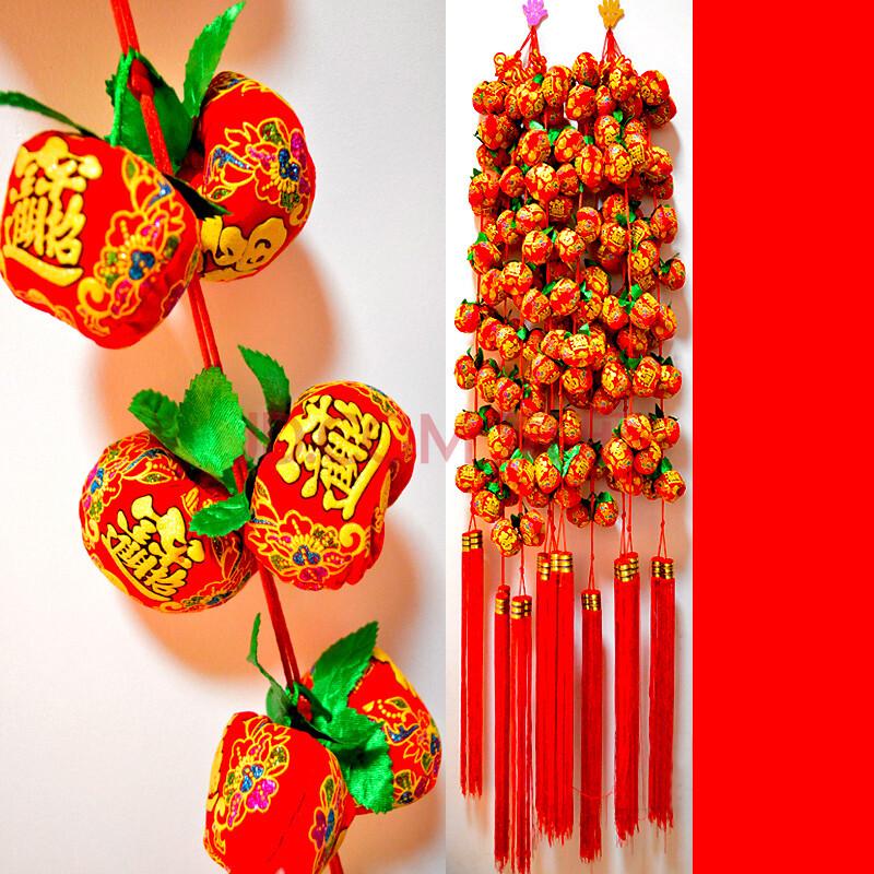 中国结喜庆新年挂饰辣椒鞭炮春节新年年货装饰乔迁挂件过年装饰品