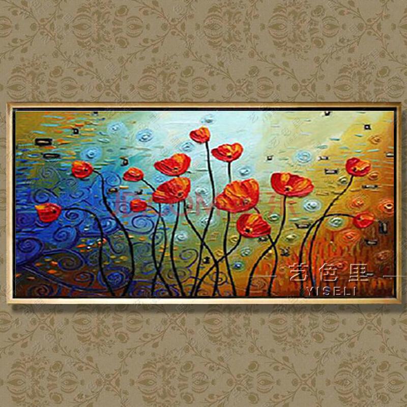 艺色里纯手绘油画抽象装饰画有框画现代客厅玄关餐厅酒店挂画 18号框