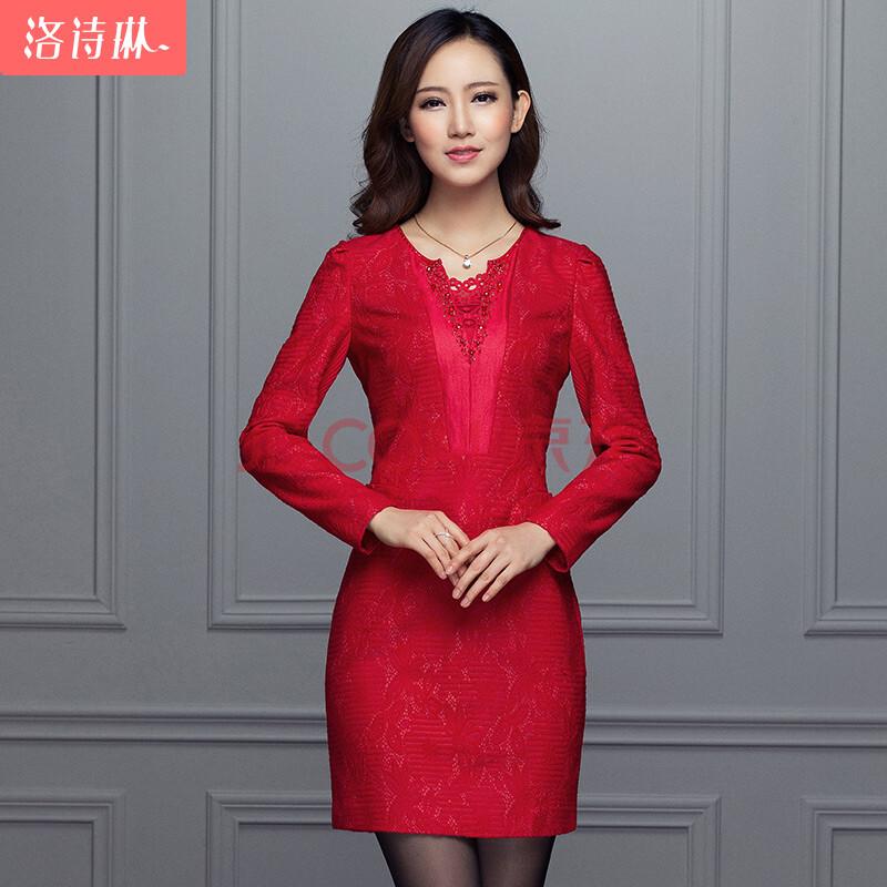 luxlead洛诗琳连衣裙