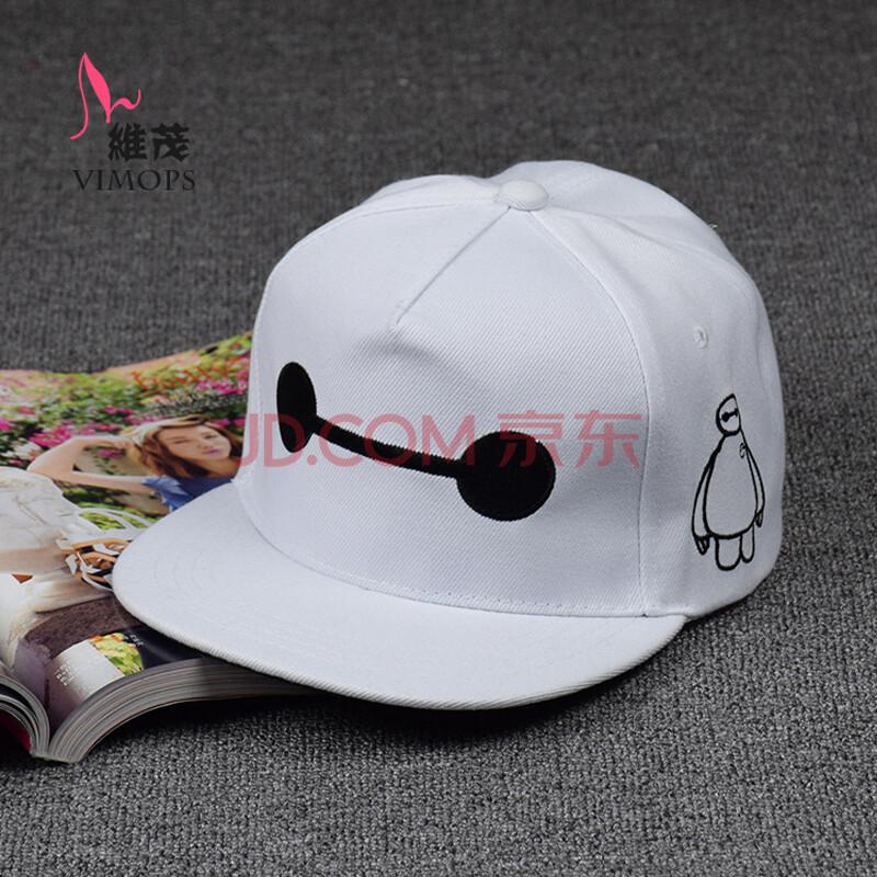 韩版卡通春夏时尚男女士棒球帽大白平檐嘻哈街舞帽潮帽 白色