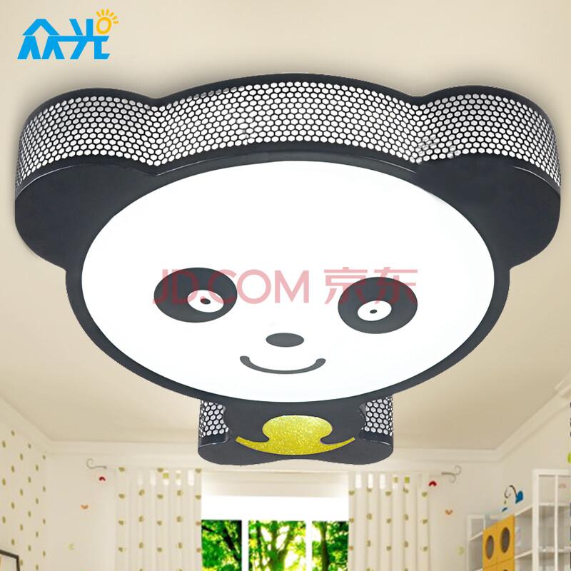 众光 儿童房卧室灯饰男孩女孩创意个性温馨卡通熊猫可爱吸顶灯具 26w图片