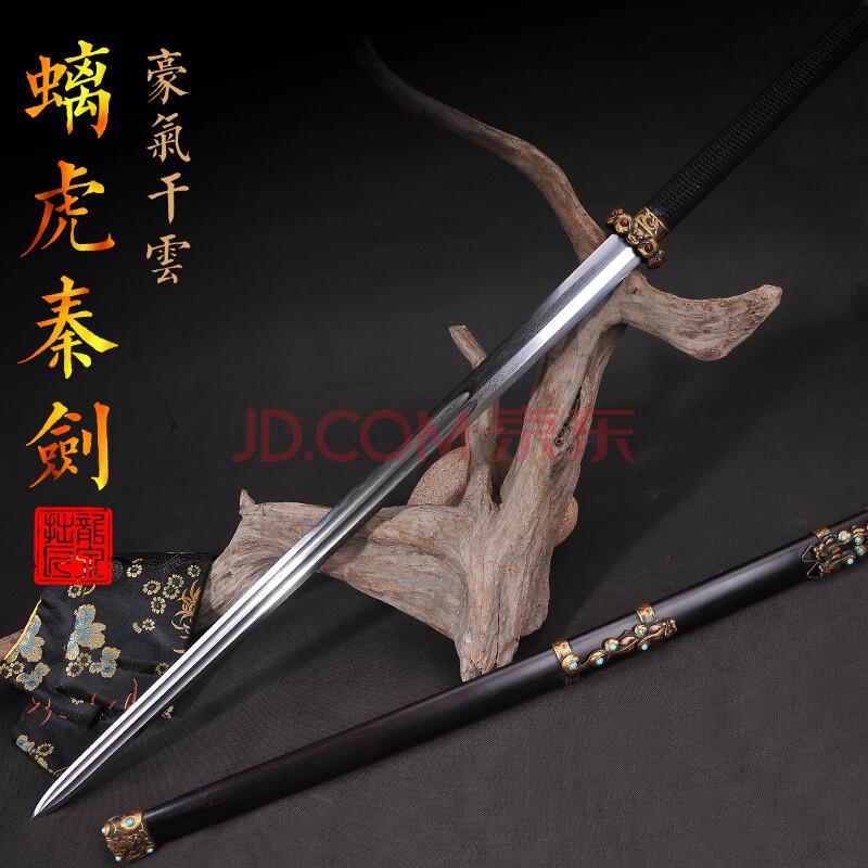 花纹钢刀剑开业生日送朋友长辈领导商务工艺礼品 双槽款式 百炼钢
