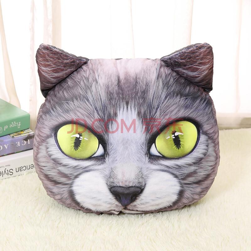 宠家2015新款冬季创意柔短毛绒 喵星人 猫头抱枕毛绒 猫脸表情 dbz