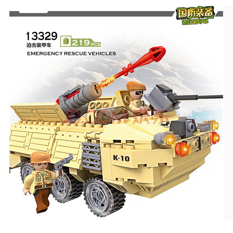 cogo积高积木 乐高式军事国防拼装系列 儿童益智科教玩具积木xj-13344