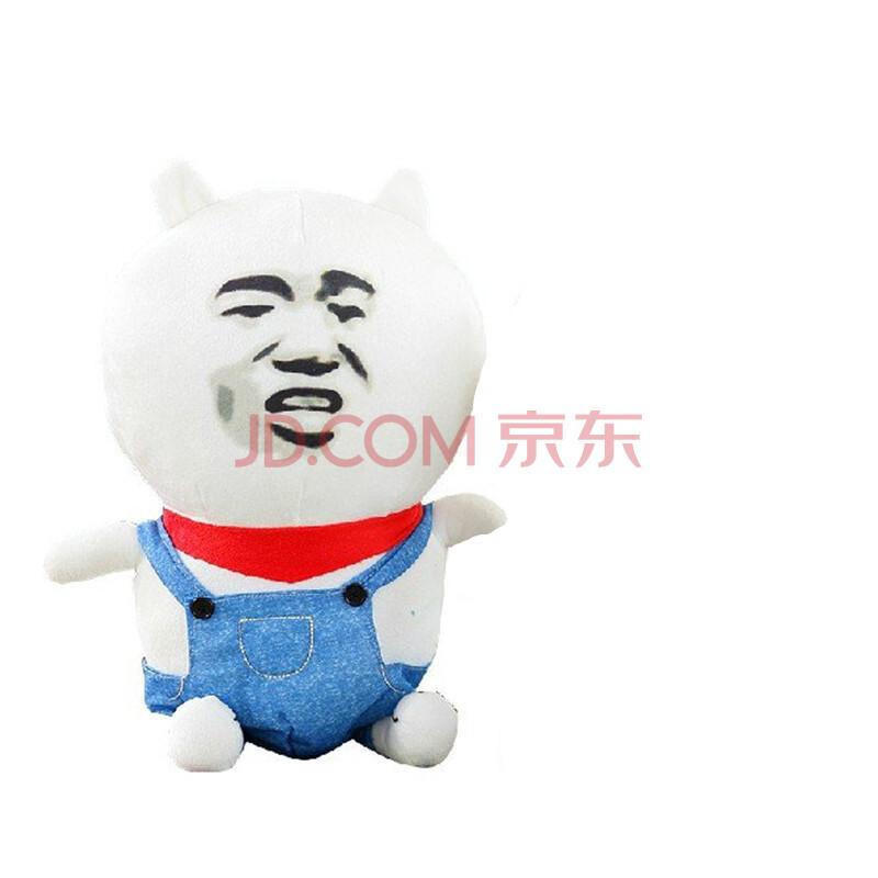金馆长小学生小表哥小熊猫玩偶玩具娃娃暴走漫画表情逗比毛绒公仔 小