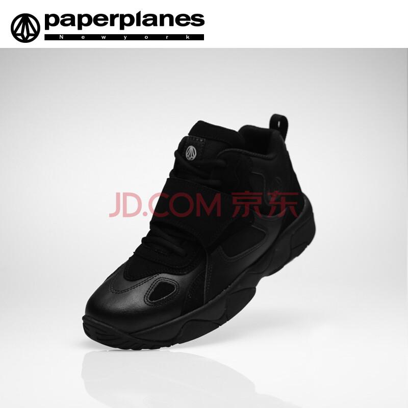 韩国进口纸飞机paperplanes女士休闲运动鞋秋季新款热卖pp1354 纯黑色