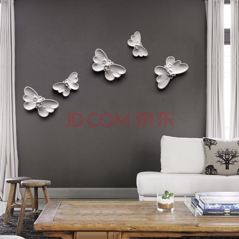 棕榈树 电视背景墙画立体墙贴壁饰现代墙壁画装饰品客厅墙上创意陶瓷