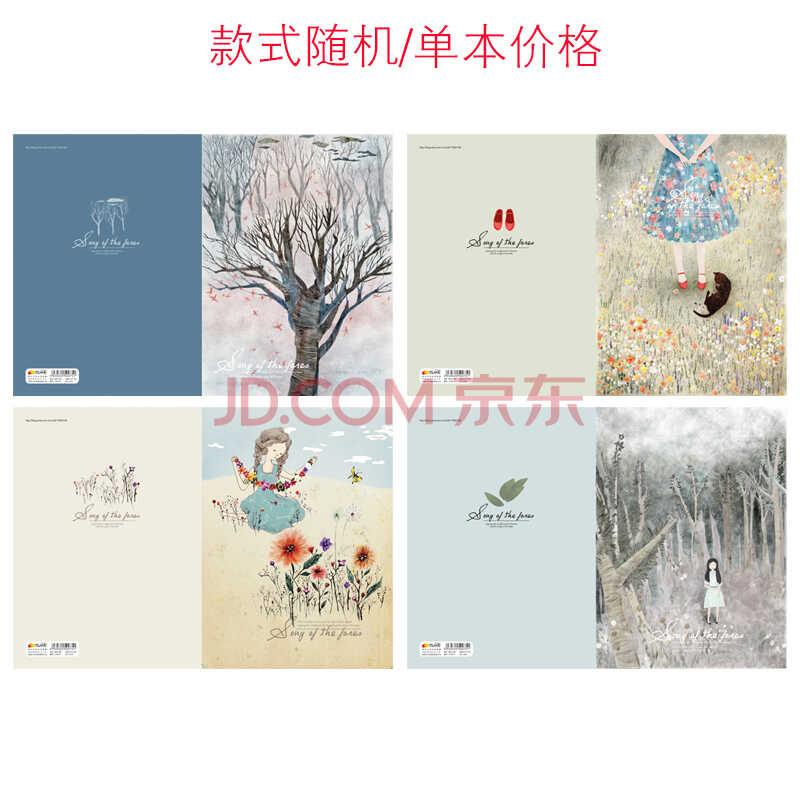 三年二班●韩国文具 可爱创意b5大号笔记本 复古日记本记事本子 森林之歌(单本随机))