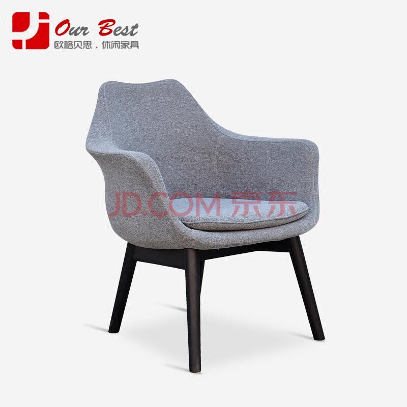 欧格贝思欧式休闲椅子