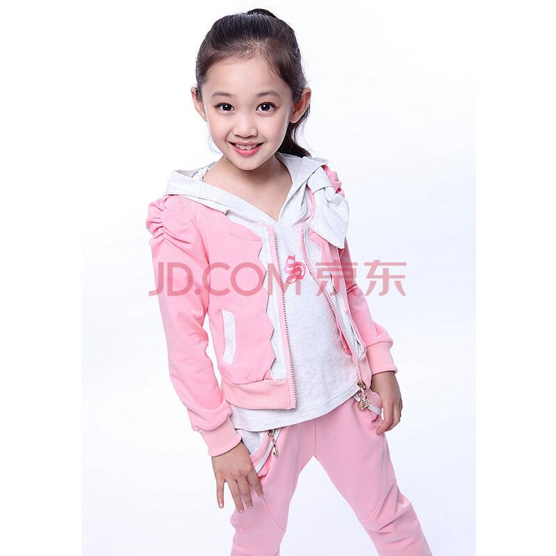 朗诚童装2014秋季新款韩版甜美长袖连帽衫 女童三件套装 6011 粉红色