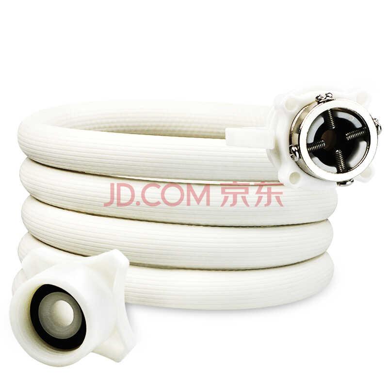 嘉沛(JIAPEI) WA-2300J 全自动洗衣机进水管 3米)