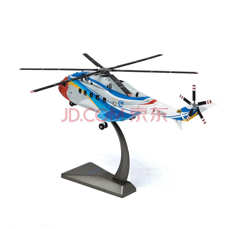 大型民用ac313直升机模型合金