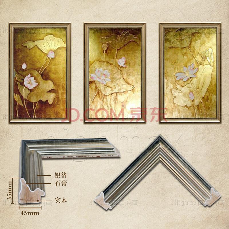 恒美 欧式手绘油画金银箔荷花中式新古典客厅餐厅玄关