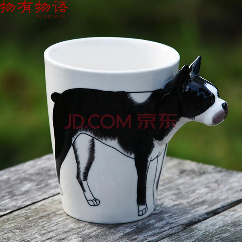 物有物语 3d立体水杯 马克杯动物杯手绘陶瓷杯 生日节日礼物 黑白狗