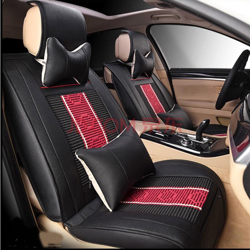 欧迪尔汽车座套5座位汽车坐垫皮革冰丝新款宝骏560s3
