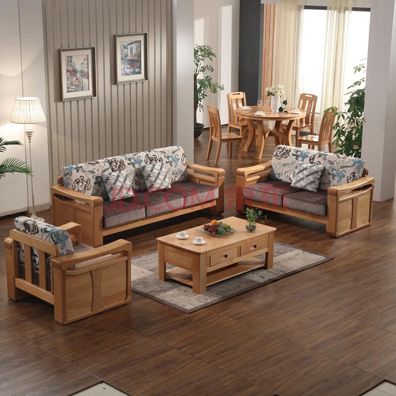 安居馨 实木沙发 组合123榉木沙发 中式客厅家具 原木