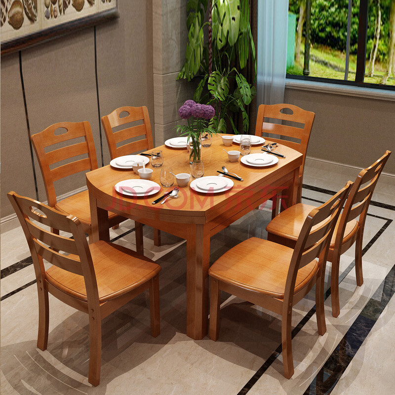 餐桌 实木餐桌 伸缩餐桌 折叠餐桌椅组合 圆形饭桌 现代简约桌 海棠色