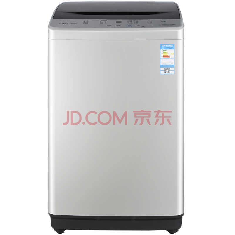 TCL XQB60-21CSP 6公斤 全自动波轮洗衣机 一键脱水(亮灰色))