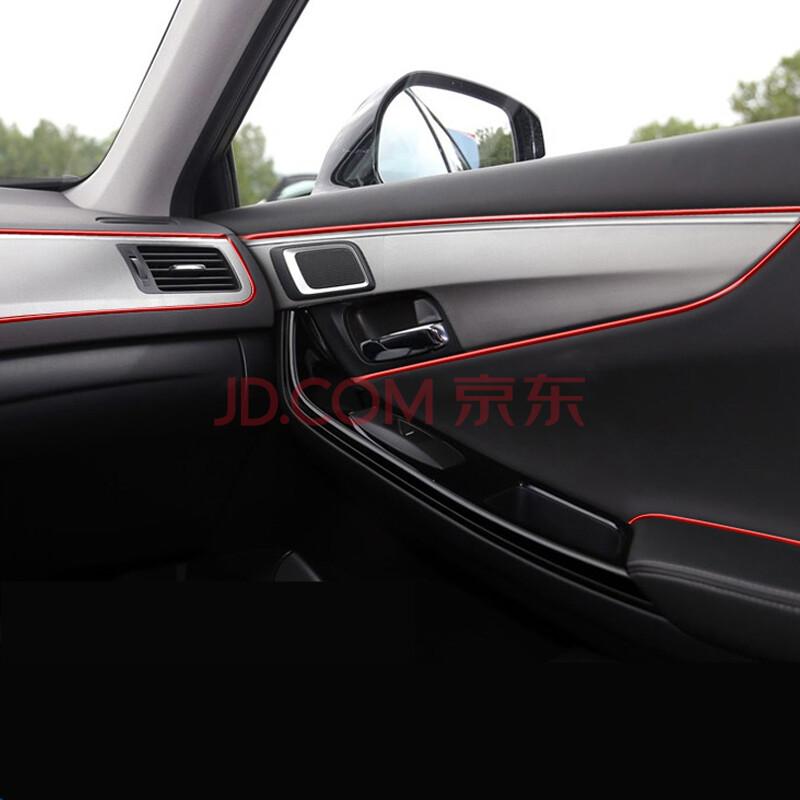 面板车门机油装饰亮条音响仪表台奔腾线汽车cd框装饰线鲜艳红5米.b70装饰v面板用什么缝隙图片