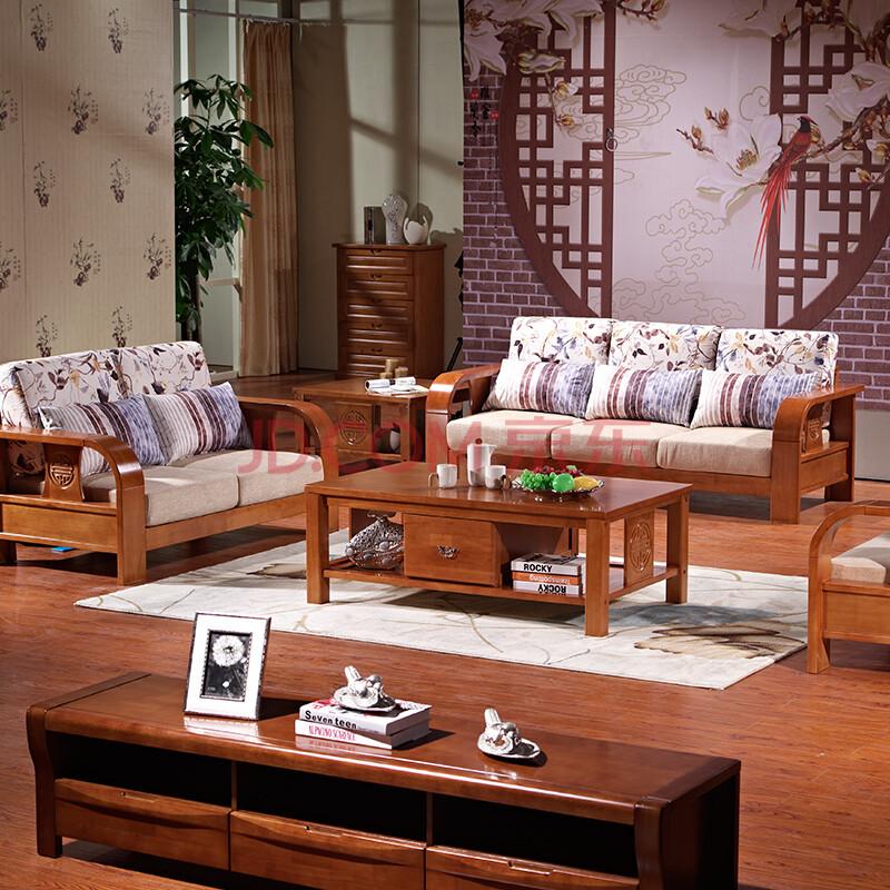 3免1艾菲家具 实木沙发 中式布艺沙发组合客厅全实木沙发家具1201# 1