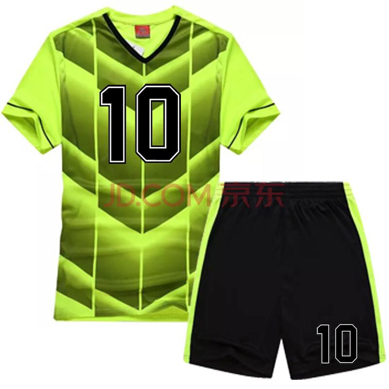 足球训练服套装 儿童足球衣队服 组队球赛 团队定制球衣 荧光绿 26#儿