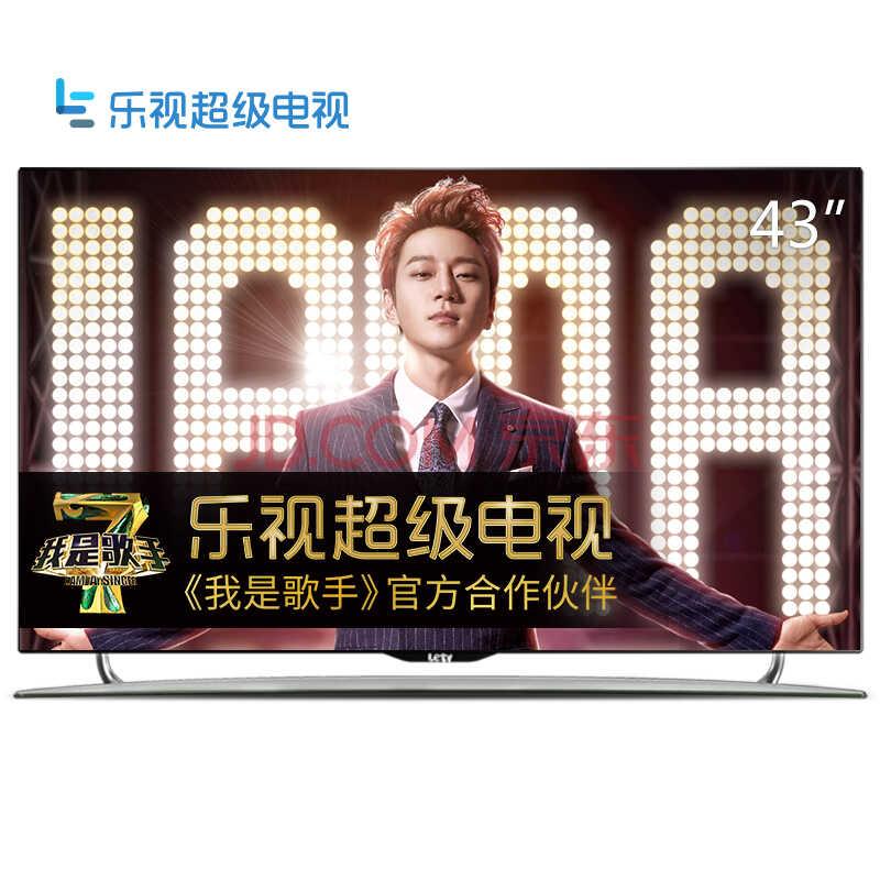 乐视超级电视 第3代X43(X3-43)43英寸2D智能LED液晶电视(L433LN或L432LN)