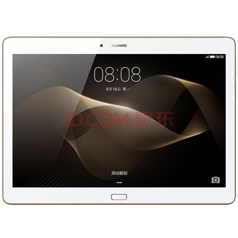 华为(HUAWEI) M2 平板电脑 10.1英寸(八核 海思麒麟930 3G/64G WiFi)日晖金