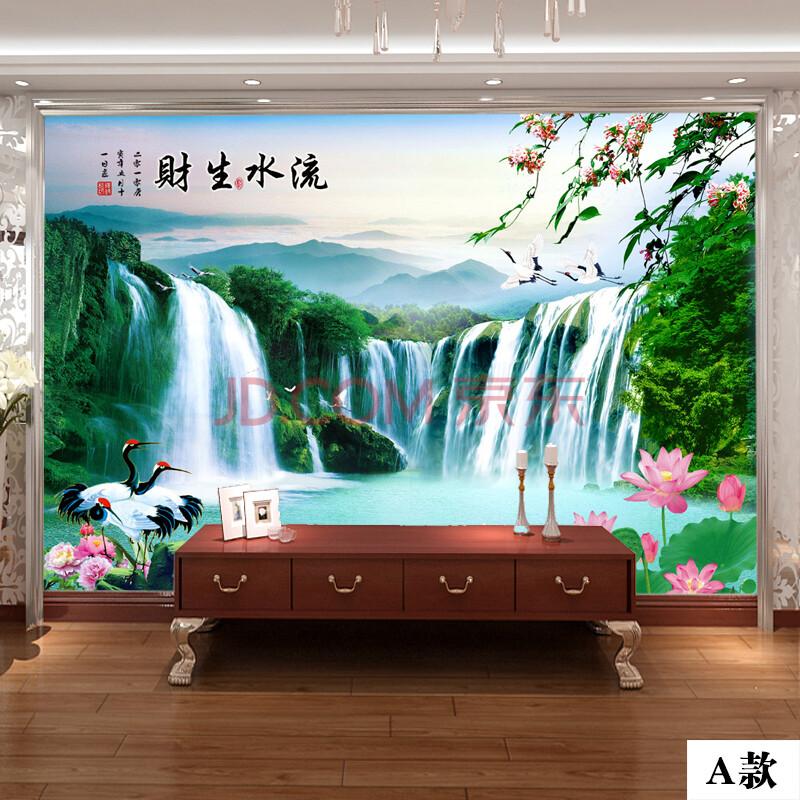 大型壁画3d中式山水风景电视背景墙整张客厅墙纸壁纸墙布壁布流水生财
