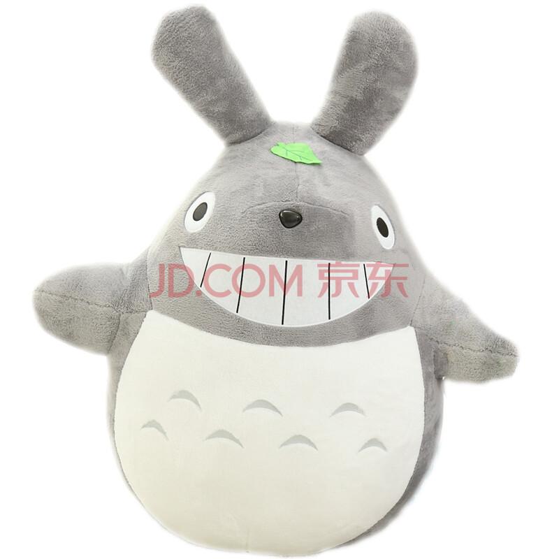 宫崎骏龙猫公仔大号玩偶布娃娃抱枕可爱毛绒玩具女生生日礼物 呲牙