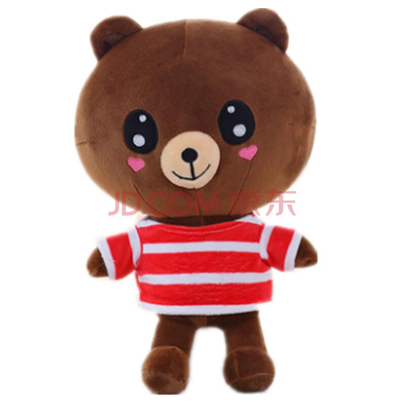 优佑 情侣毛绒玩具小兔子玩偶抱抱熊公仔布娃娃礼物 红白条纹汪汪眼熊